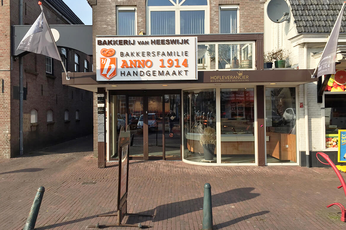Bakkerij van Heeswijk